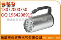 JW7102/12w手提式防爆探照灯(金牌质量)依客思制造JW7102手提式防爆探照灯