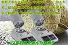 SFY-60全自动大米水分计<SFY-60大米加工企业专用水分仪>