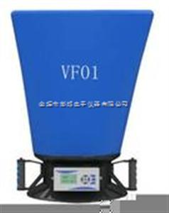 VF01新風量測定儀  現貨供應!*!