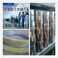 定做郑州市金属缠绕垫片、钢包垫片
