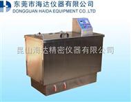HD-1058服装水洗色牢度测试仪