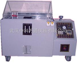 YWX/Q-010盐雾试验机盐水试验设备