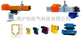 供应多级管式安全滑触线