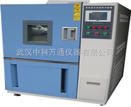 GDJS-500高温交变试验机交变高低温湿热箱