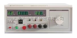 ZC2667接地电阻测试仪