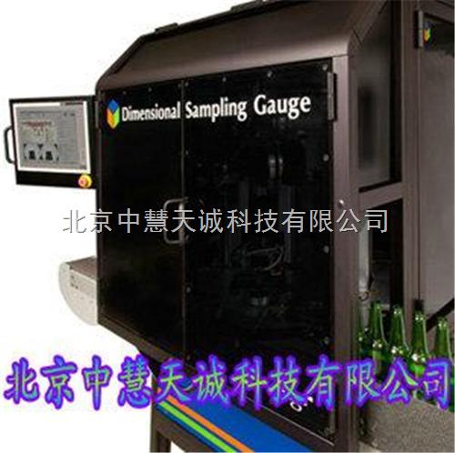 玻璃容器尺寸取样测量仪 美国 型号:BRT-01