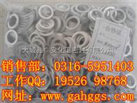 沈阳密封垫片、钢纸垫片、铝垫片厂家销售