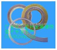 鞍山市化工部金属缠绕垫片、国标金属缠绕垫片生产厂家