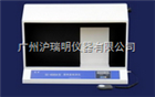 广州Z便宜测定仪\SC-4000A澄明度检测仪