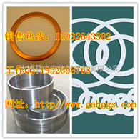 黑龙江省金属缠绕垫片低价位金属缠绕垫片、四氟垫片、紫铜垫片