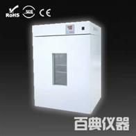 GNP-9082A智能恒温培养箱生产厂家