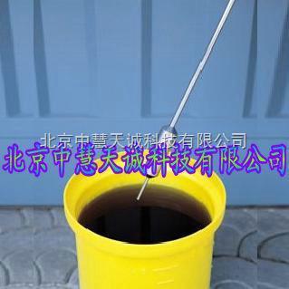 制药液体采样器 意大利 型号:BIKS-105