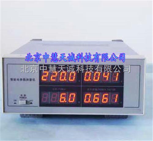 智能电参数测量仪 型号:HCUI-12