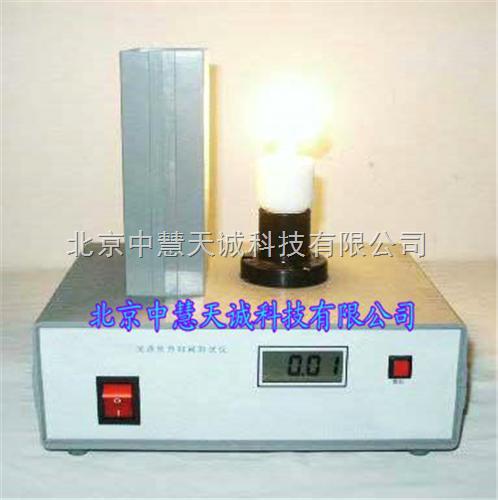 光源预热时间测试仪 型号:HCXY-PT1