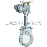 PZ973F型电动刀型闸阀(刀闸阀)