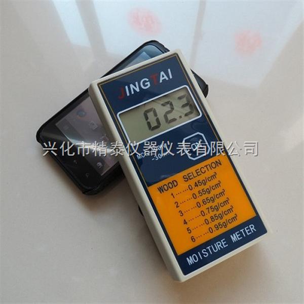 木材水分仪 木料水分测量仪 数显水份仪,木材水分测定仪