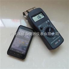 SD-C50感应式木材水分测定仪 精泰仪器Z专业 木材湿度仪,木材水分仪