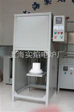 SYG-6-14实验室玻璃熔炉