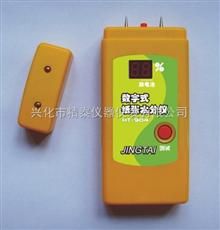 HT-904数字袖珍式纸张水分仪 纸箱水份仪,水分测量仪
