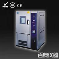 GDW(J)—500高低温试验箱生产厂家