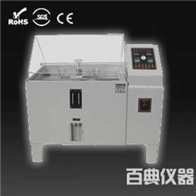 YWX-20盐雾试验箱生产厂家