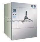 YXQ.WF22-1.8SZ共创实业衡阳医疗全自动程序操作控制双扉门卧式矩形压力蒸汽灭菌器
