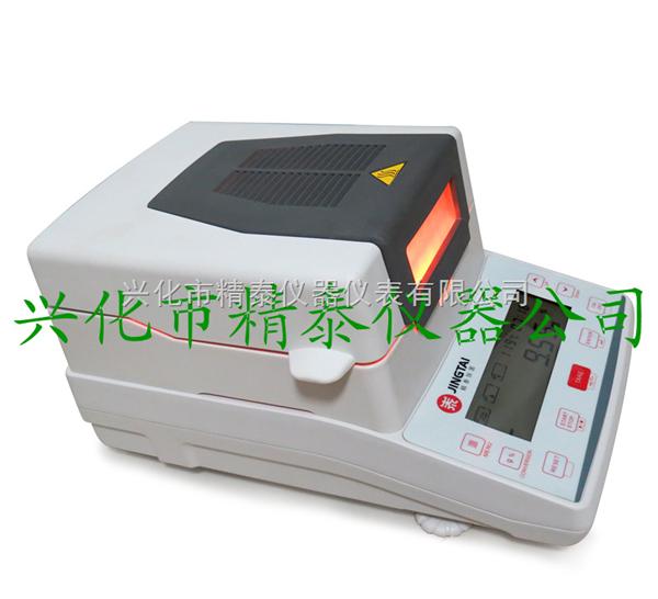 PE树脂粉体湿度测定仪,快速水分测试仪
