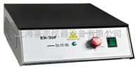 ER-30F恒温加热板价格/不锈钢加热板/微晶玻璃加热板/防腐蚀加热板