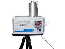 JWL-SW6六级筛孔撞击式空气微生物采样器