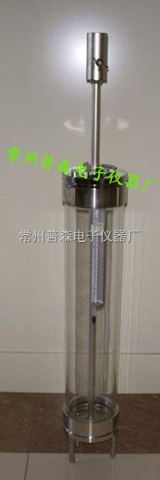 完全密闭型有机玻璃采水器