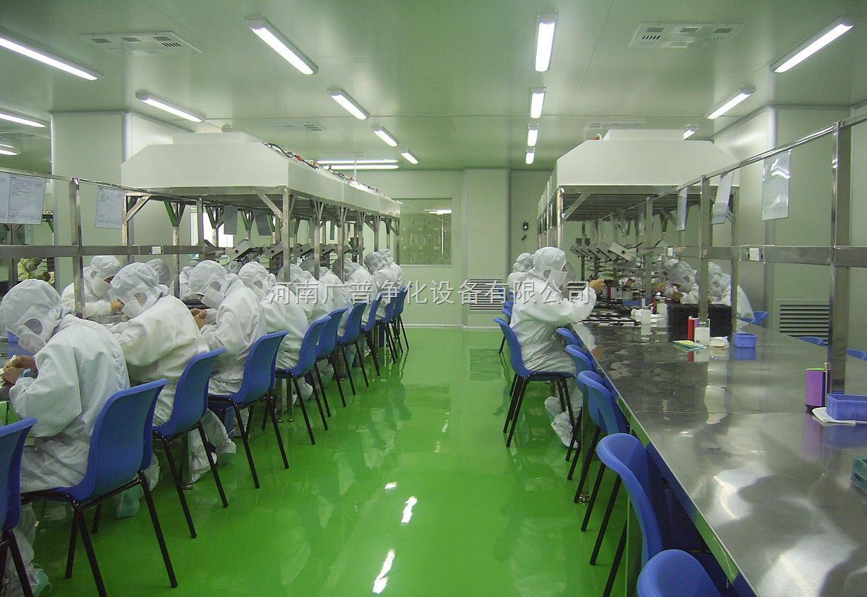 郑州净化工程