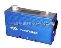 JFL-B60单角度光泽度仪 60°