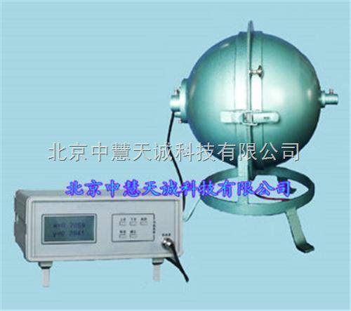 数字光通量色度计 型号:HCYC-II