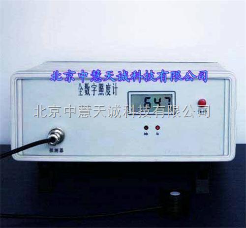 数字照度计 型号:HCYI-IV