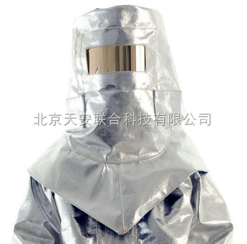 隔热防喷溅头罩