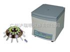 TXL-4.7细胞洗涤离心机广州供应商机