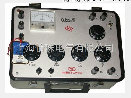 qj23a 直流电桥系列