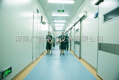 许昌手术室