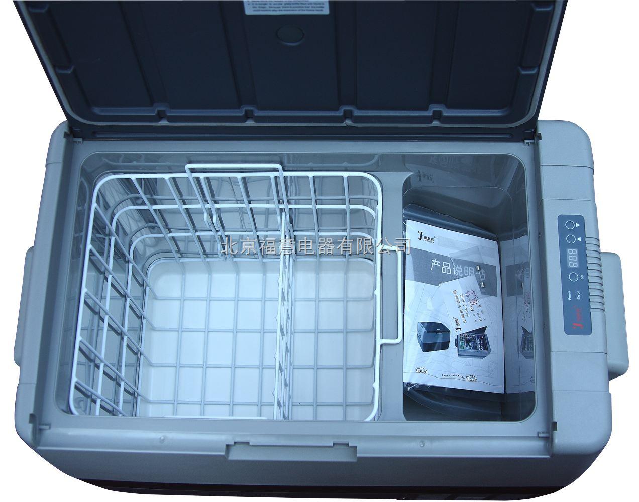 运输生物制剂的车载冰箱