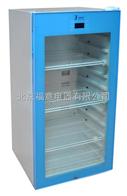 北京福意联的手术室药品加温箱