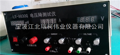 電壓降檢測儀,電壓降檢測儀新品,浙江寧波電壓降檢測儀廠家