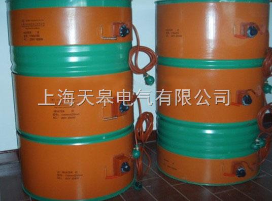 200l油桶电加热带 250×1740