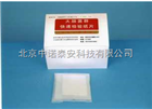 接种量55.5ml大肠菌群检测纸片 大肠菌群检验纸片