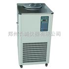 郑州长城科工贸低温冷却循环泵