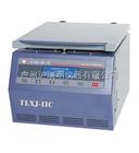 生物工程多管分离离心机、TLXJ-IIC大容量多管离心机