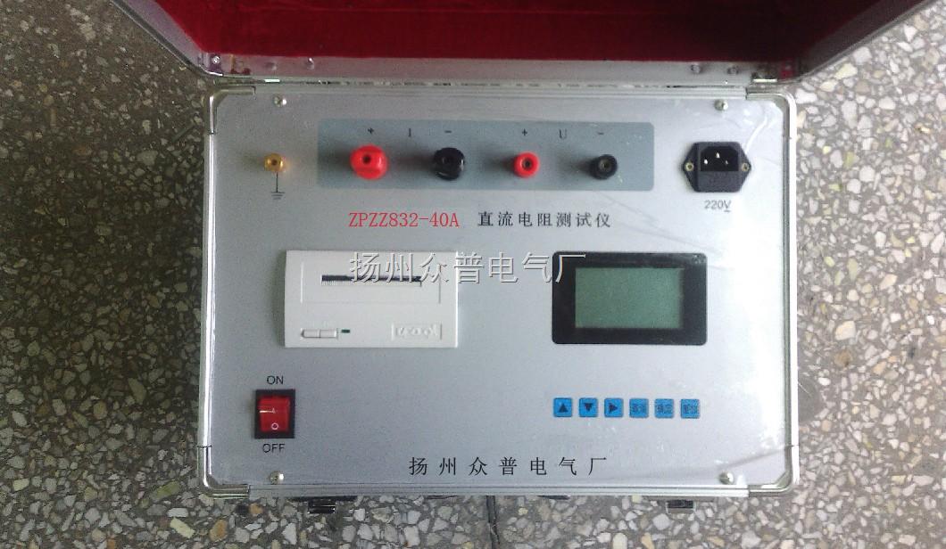 直流电阻测试仪-扬州众