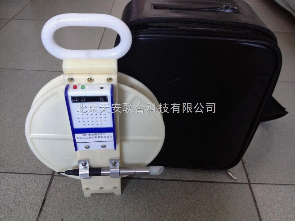 电测水位计 便携式电测水位计促销