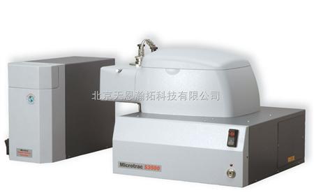 s3500 美国microtrac激光粒度仪
