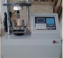 YDW-10型抗折抗压试验机 技术指导