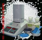 SFY-20A<冠亚牌>降解塑胶水分检测仪、降解薄膜水分份测定仪
